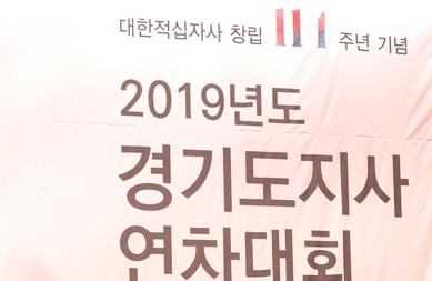 """경기도의회 송한준 의장, """"더불어 살아가는 공동체, 적십자와 함께 만들 것!"""""""