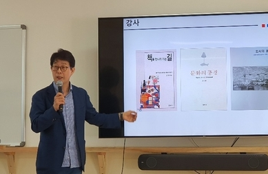 """(사)경기인터넷언론인협회 직무역량 강화 교육 """"인터뷰 잘하는 기자되기"""""""