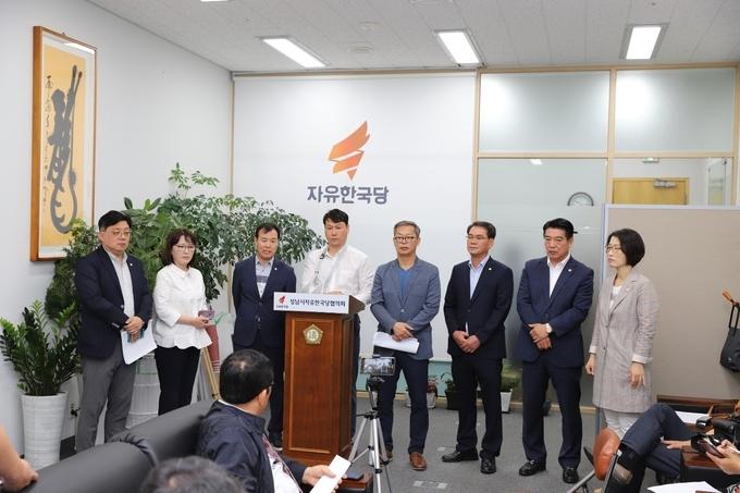 기자회견중인 자유한국당의원들