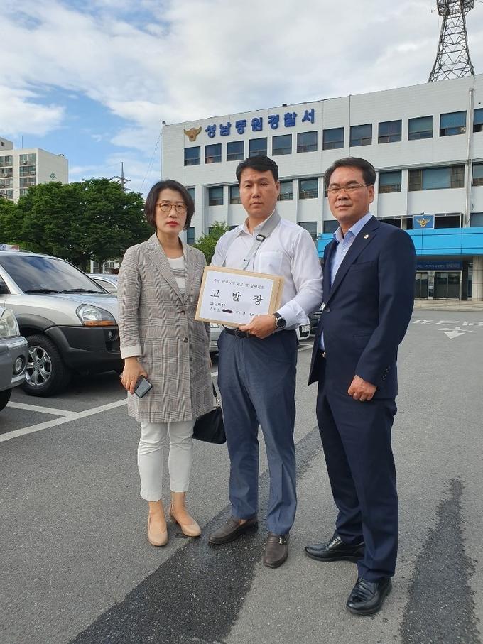 고소장제출 한 자유한국당 정봉규의원